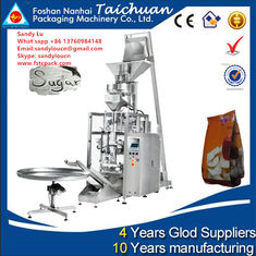Good Quality Packing Machine Catalogue & peanuts packing machine , peanuts packaging machine TCLB-520BZ on sale