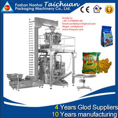 Good Quality Packing Machine Catalogue & snack packing machine , nuts packaging machine TCLB-520AZ on sale
