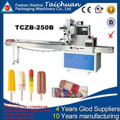 Good Quality Packing Machine Catalogue & Arabic bread , packing machine,packaging machine,wrapping machinery on sale