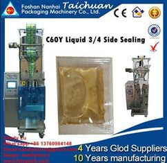 Good Quality Packing Machine Catalogue & ketchup,juice, jam,honey packing machine ,packaging machine on sale