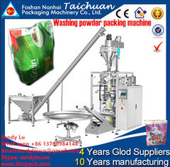 Good Quality Packing Machine Catalogue & Washing powder filling , sealling machine , packaging machine on sale