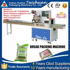 Good Quality Packing Machine Catalogue & Bread Packaging Machine, biscuit packing machine, bakery packing machine on sale