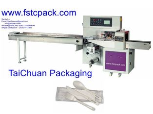 Good Quality Packing Machine Catalogue & automatic spoons packing machine , plastic spoons , wooden ,spoon packaging machinery on sale