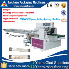 Good Quality Packing Machine Catalogue & Automatic Flow wrapping machine for Cutlery/Spoon/Fork/napkin with feeder on sale