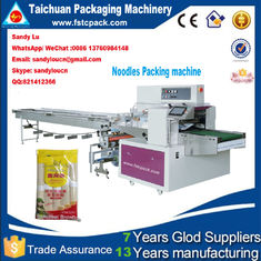 Good Quality Packing Machine Catalogue & Automatic noodles / spaghetti packaging machine , noodles / spaghetti  wrapping machine on sale