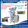 Sunflower Seeds Vertical Packaging Machine for small business -2016 hot sell middle East