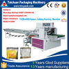 Automatic Flow wrapping machine for Cutlery/Spoon/Fork/napkin with feeder