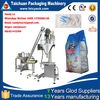 Semi Automatic powder packaging machine for flour , milk powder , washing powder