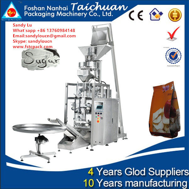 candy, beans , corn packing machine ,packaging machine
