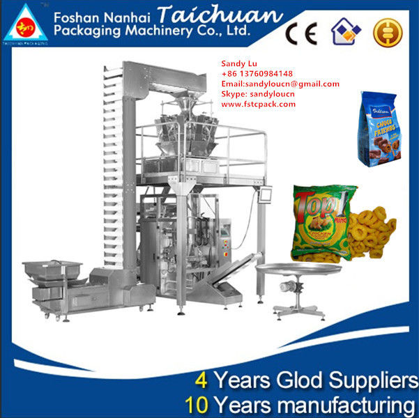 snack packing machine , nuts packaging machine TCLB-520AZ