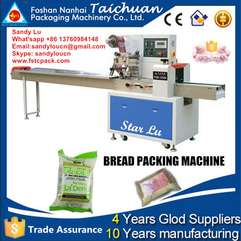Bread Packaging Machine, biscuit packing machine, bakery packing machine