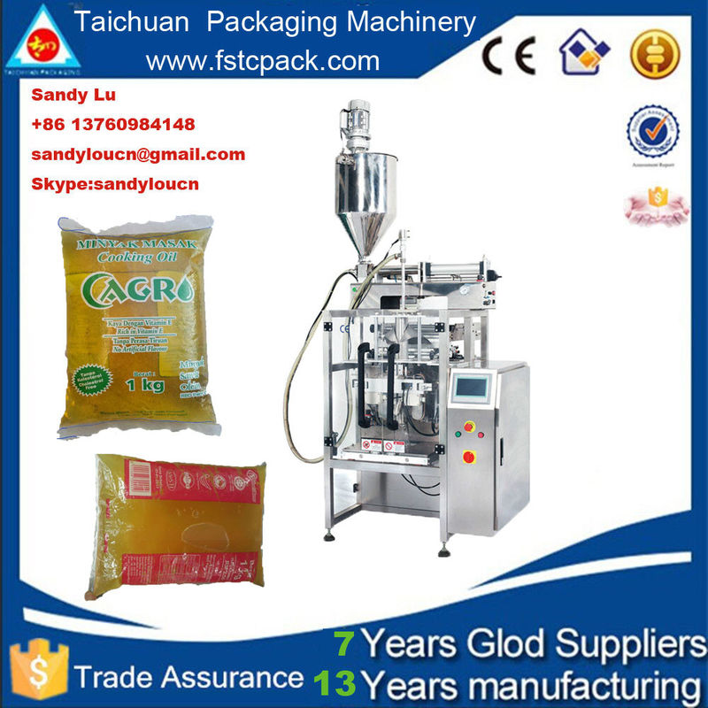 Automatic cooking oil  packaging machine , 1kg cooking oil packing machine