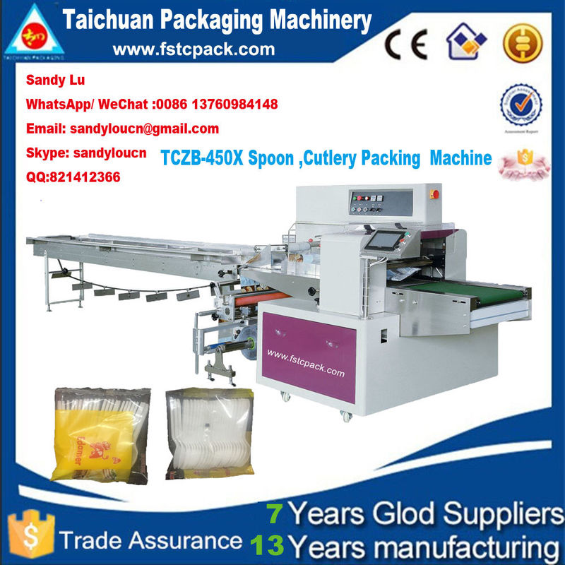 Cutlery/Spoon/Fork/napkin pillow packaging machine wrapping machine