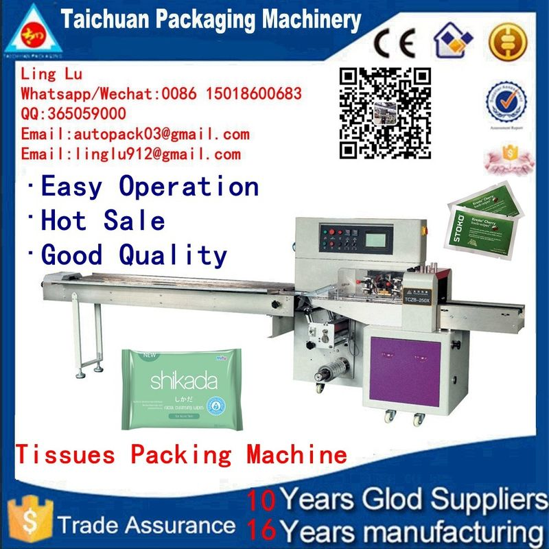 automatic pouch packing machine plastic packaging machine sponge packing machine