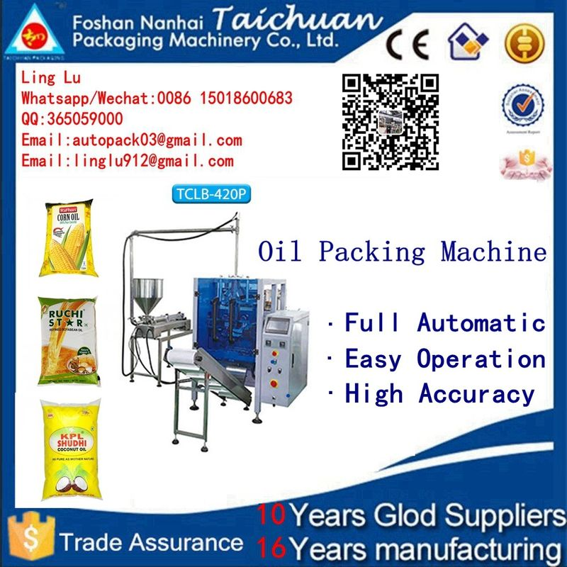 automatic liquid pouch packing machine water milk juice sachet form fill seal machine in business