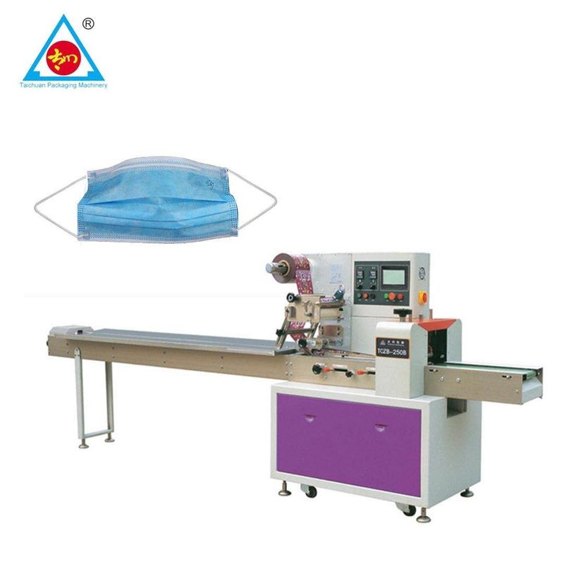 automatic chocolate bar packaging machine pouch packing machine for small business
