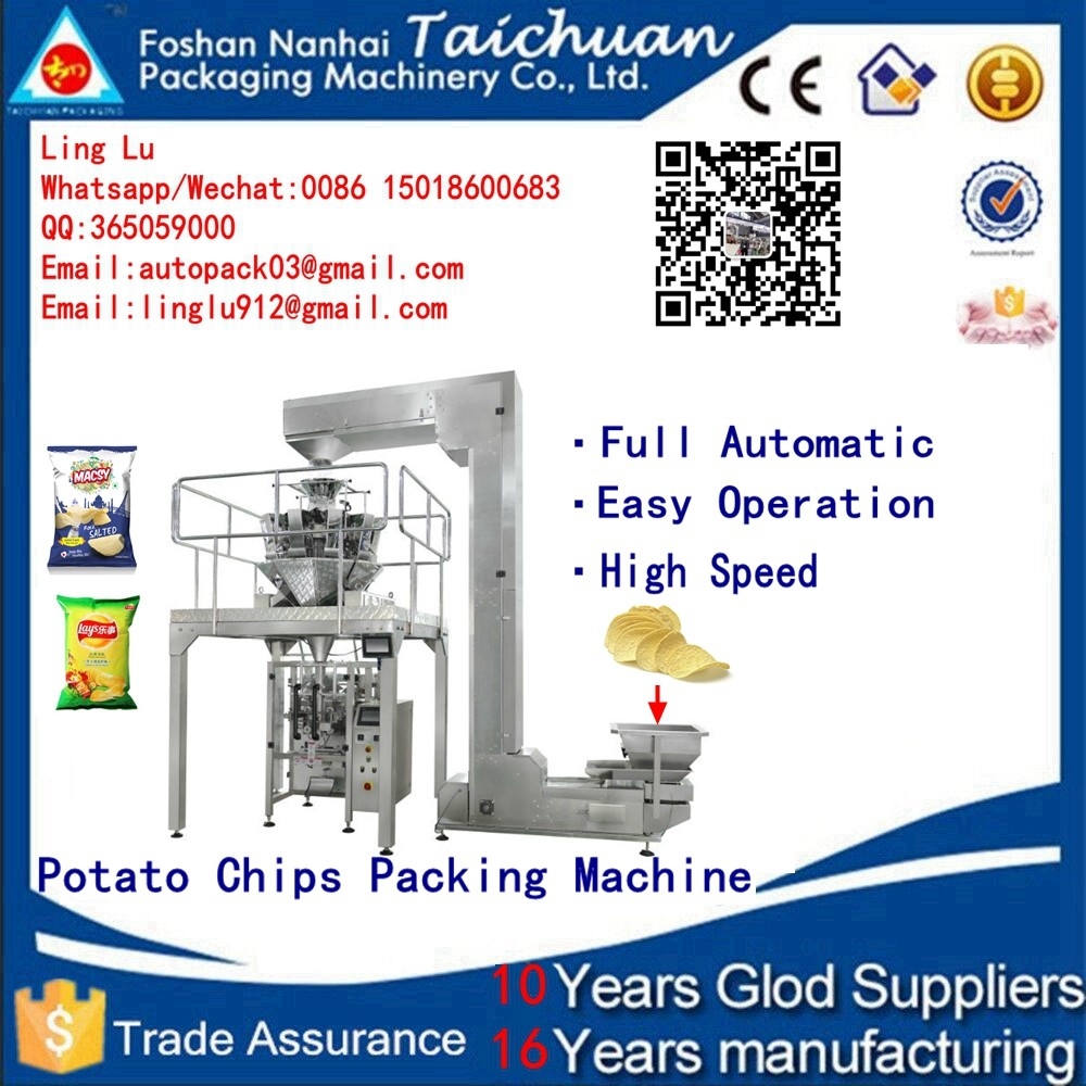 Easy Operation Full Automatic 500g 1kg 2kg 3kg 5kg white sugar Packing Machine/automatic pouch filling machine