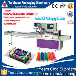 Horizontal packaging machine for sponge , scourer, foam, baorbent cloth