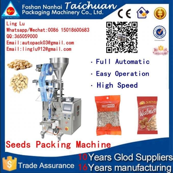tomato paste sachet packing machine,tomato ketchup pouch packing machine,sauce packaging